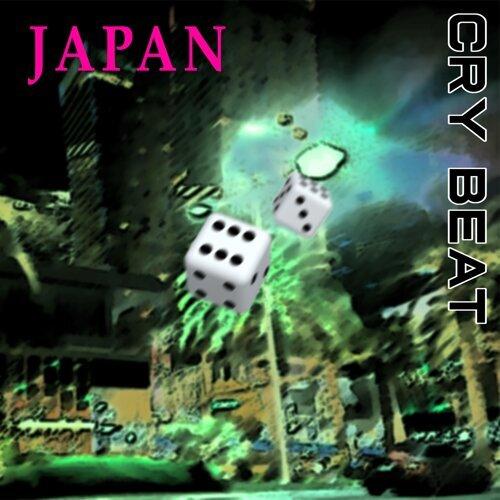 Cry Beat
