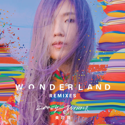 Wonderland - Remixes