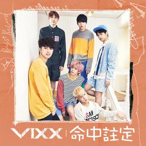 Special Single Album『 Boys' Record 』 - 特別版