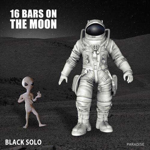16 Bars on the Moon