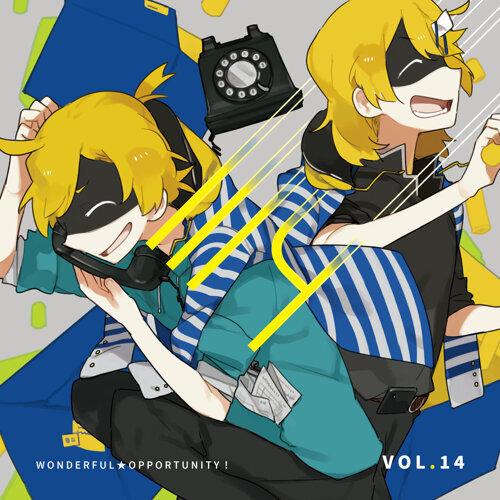 ワン☆オポ!VOL.14 (WANOPO!VOL.14)