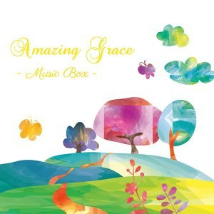 Amazing Grace (オルゴール) (Amazing Grace (Music Box))