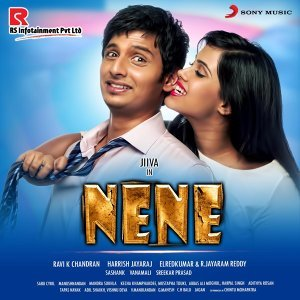 Nene (Original Motion Picture Soundtrack)