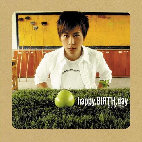 Happy. Birth. Day