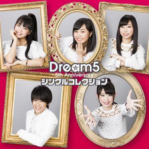 Dream 5 ~5th Anniversary~五周年紀念精選輯