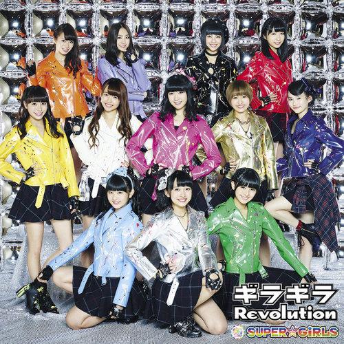 閃亮亮Revolution