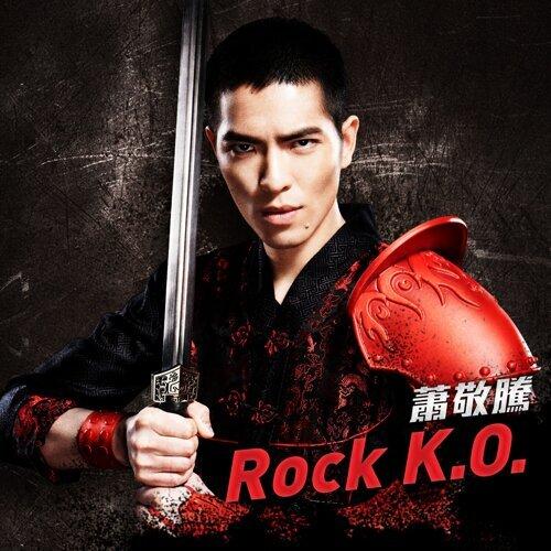 Rock K.O. (Rock K.O.)
