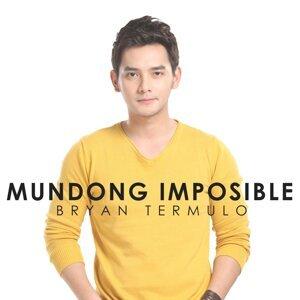 Mundong Imposible