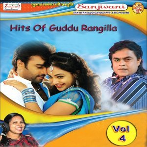 Hits of Guddu Rangila, Vol. 4