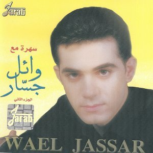 Wael Jassar Live, Pt. 2