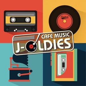 カフェ・ミュージックで聴くJ-OLDIES