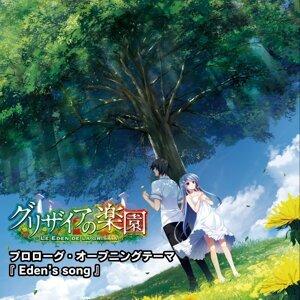 Eden's Song