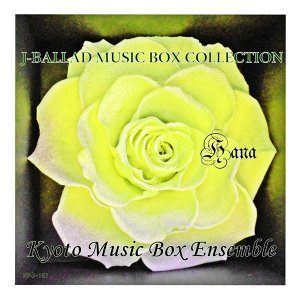 J-Ballads Music Box Collection Hana