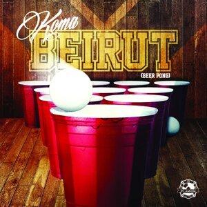 Beirut (Beer Pong)