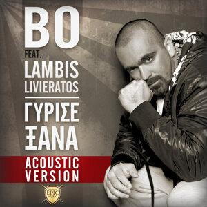 Girise Xana - Acoustic Version