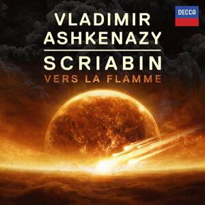 Scriabin: Mazurka in C Sharp Minor, Op.3, No.6