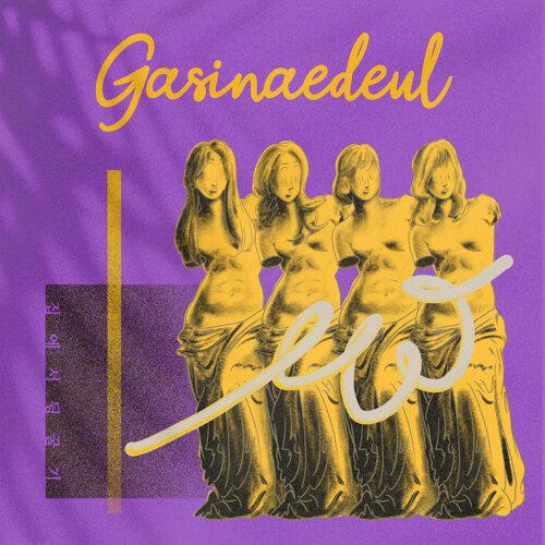 GASINAEDEUL 1st