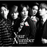 Your Number