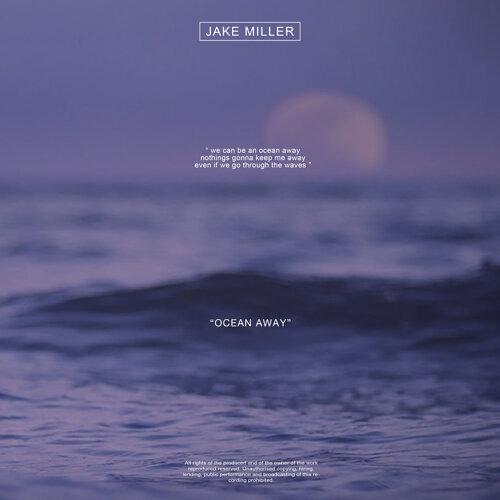 OCEAN AWAY