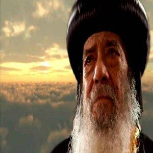El Ta'amol  Fe El Sama - The Sermons of Pope Shenouda