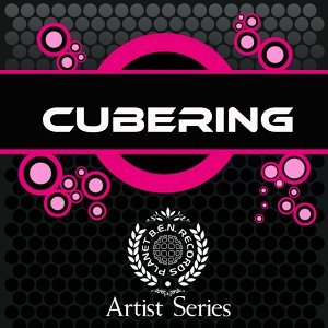 Cubering Ultimate Works