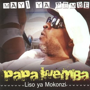 Mayi ya pembe - Liso ya mokonzi