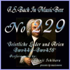 バッハ・イン・オルゴール229 /宗教的歌曲とアリア BWV449からBWV458