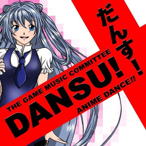 Dansu! - Anime Dance!!