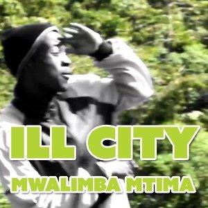 Mwalimba Mtima
