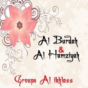 Al Burdah & Al Hamziyah - Quran