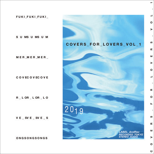 COVERS FOR LOVERS VOL.1