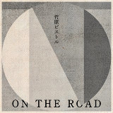 ON THE ROAD ep