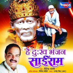 Hey Dukh Bhanjan Sairam
