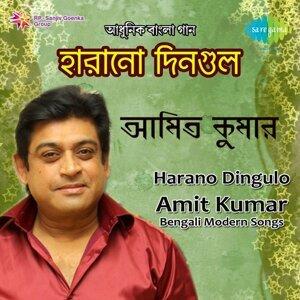Harano Dingulo - Amit Kumar