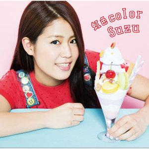 虹色color