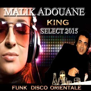 King Select 2015 - Funk Disco Orientale