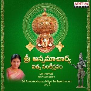 Sri Annamacharya Nitya Sankeerthanam, Vol. 2