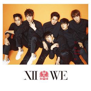 第12張正規專輯《WE》