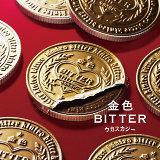 金色BITTER