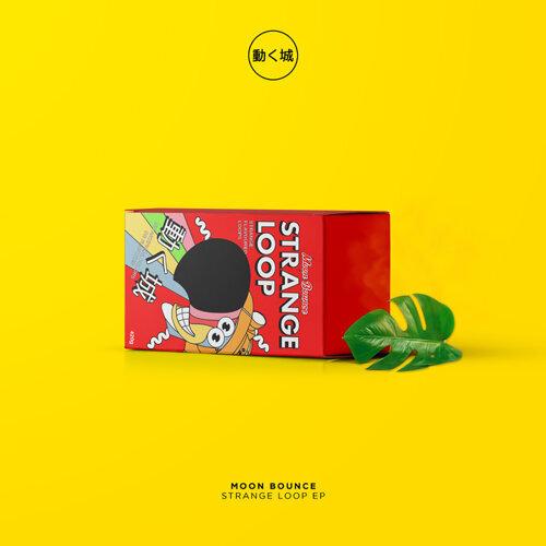 Strange Loop EP