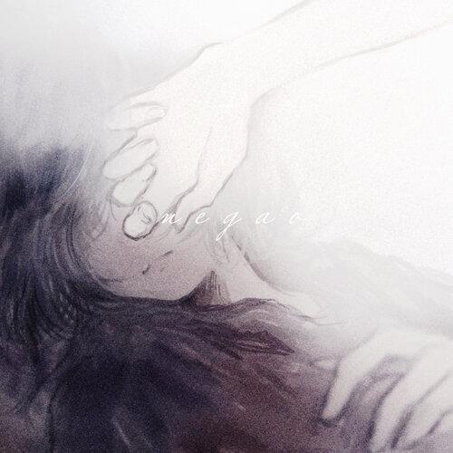 Sleeping Face (寝顔)
