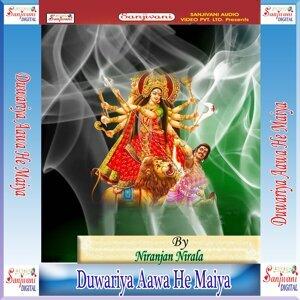 Duwariya Aawa He Maiya