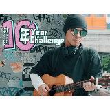 10-Year Challenge