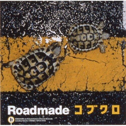 Roadmade (Roadmade)