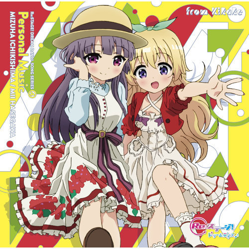 """Personal Music """"Hitoyo Hitoyo ni Hitorigoto / For You ! For Mi !"""" (Personal Music『ひと夜ひと夜にひとりごと/For you! For みい!』)"""
