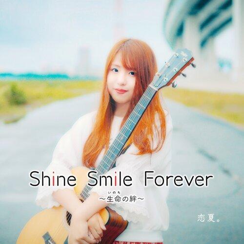 Shine Smile Forever ~Inochi no kizuna~ (Shine Smile Forever ~生命の絆~)