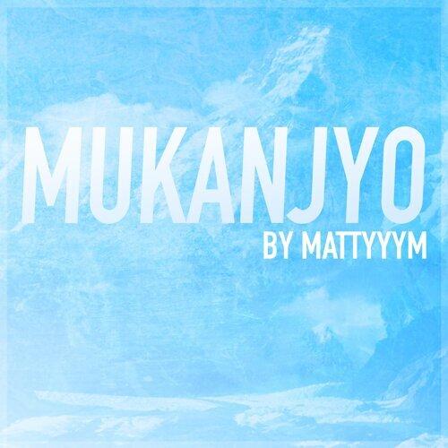 Mukanjyo