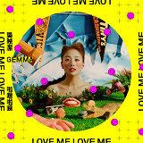 啦咪啦咪 (Love Me Love Me)