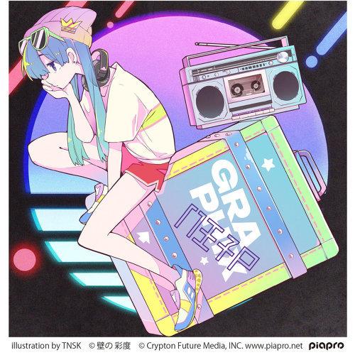 MINIMALIST feat. 巡音ルカ
