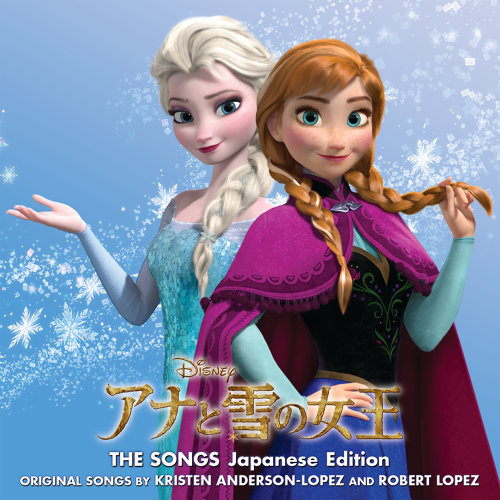 Frozen: The Songs - Japanese Edition
